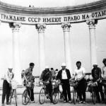 Экстремальный отдых в Крыму — археология и велотуризм