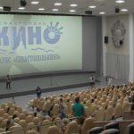 В День отечественного кино открыт обновлённый кинотеатр «Россия»