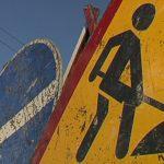 На участке Камышового шоссе на сутки ограничат движение
