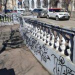 Изрисовавшие Таврическую лестницу вандалы заплатят штраф