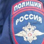 Задержан мужчина за «ложное минирование» здания Роспотребнадзора в Крыму