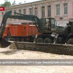 Сергей Аксёнов доложил Президенту о ходе ликвидации последствий ливней в Крыму