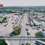 Проект газификации 5 км Балаклавского шоссе за 176 млн рублей зашёл в экспертизу