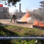 В Симферополе прошёл чемпионат Крыма по пожарно-прикладному спорту