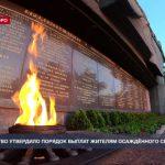 Основные события недели в Севастополе: 8 — 14 февраля