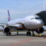 Аэропорт «Симферополь» обслужил рекордный пассажиропоток в июле