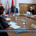 В Севастополе стартовал 1-й этап отбора кандидатов в молодёжный парламент