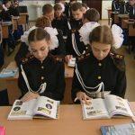 Екатерина Алтабаева провела урок Севастополеведения для кадет Следкома