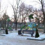 В 2021 году в Севастополе отремонтируют 18 парков и скверов