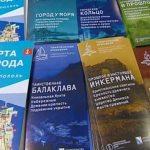 О туристических перспективах Севастополя рассказали на выставке «Интурмаркет-2021»