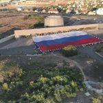 В Севастополе на 35-й батарее развернули самый большой флаг Российской Федерации