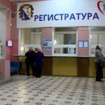 В севастопольской горбольнице №1 заработал call-центр