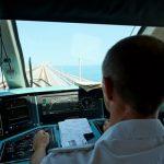 После ЗАГСа — Крымский мост