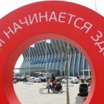 Волченко: «50% туристов вернутся в Крым на отдых в следующем году»