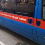В Крыму будут судить мужчину из Питера за растление несовершеннолетней