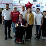 Чемпиона Паралимпиады Андрея Граничку встретили в аэропорту «Симферополь»