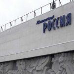 Кинотеатр «Россия» не выдержал проверку ливнем