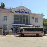 Билеты на междугородние автобусы из Севастополя можно купить онлайн
