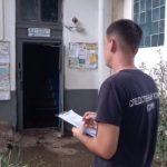 На пожаре в Гагаринском районе Севастополя погиб человек