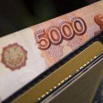 Деньги лишние? Какие ошибки совершают претенденты на пособия