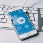 Роскачество оценило «гостевые» приложения соцсети «ВКонтакте»