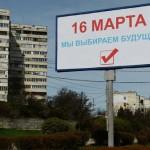 Обстановка в Крыму