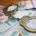 Житель Севастополя украл у туриста 95 тысяч рублей