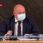 Губернатор Севастополя поручил посчитать дома, где не отапливаются подъезды