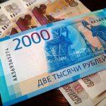 Более 28 тысяч севастопольцев получат денежную помощь к 9 Мая