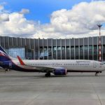 Аэропорт «Симферополь» с начала года обслужил более 600 тысяч человек