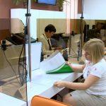 Как в Севастополе работают МФЦ на майские праздники