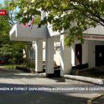 Два пенсионера и турист заразились коронавирусом в Севастополе