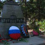 В Севастополе почтили память погибшего экипажа АПРК «Курск»