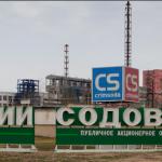 Крымский Содовый завод — северокрымский химический гигант