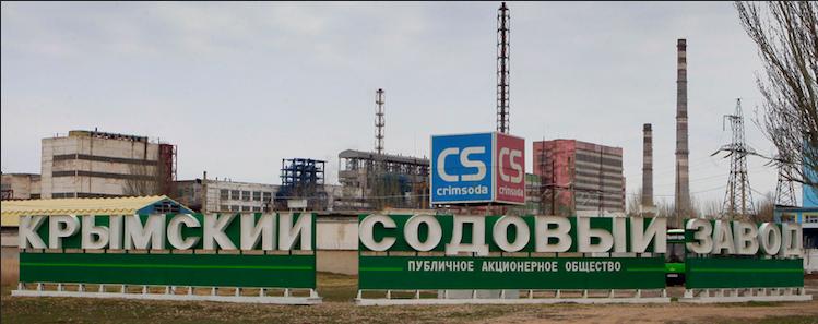 Крымский Содовый Завод - CRIMSODA