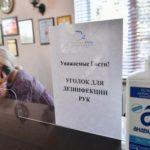 Более 200 гостиниц Крыма открыли бронь номеров