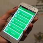 Севастопольцы могут воспользоваться мобильным приложением ФССП
