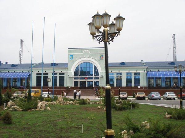 Вокзал Джанкой
