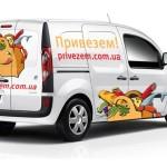 Крымский онлайн-супермакет Privezem.ua теперь и в Симферополе