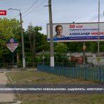 Развожаев прокомментировал попытку Новокшонова «задобрить» электорат на праймериз