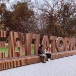 В Евпатории отремонтируют Лазурную набережную и аллею в парке Фрунзе