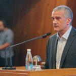 Аксенов разрешил провести открытие Митридатских лестниц в Керчи