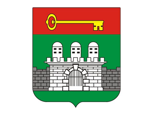 Герб города Перекоп, ныне Армянск