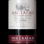 Крымский винодельческий завод Инкерман